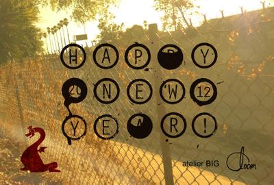 2012cloom_nennga